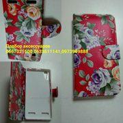 Чехол книга  с цветами Lenovo A6000 s8 s898t p780 s850 k3 k30 Note k50